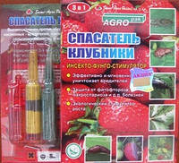 Инсектицид-фунгицид Спасатель клубники, 3 амп.