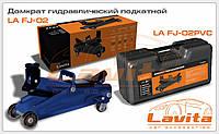 Домкрат гидравлический подкатной 2т.  LA FJ-02