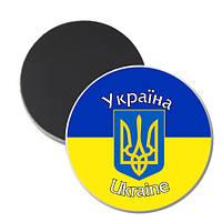 """Магніт """"Україна"""" (5,8 см)"""
