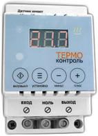 Терморегулятор HS ELECTRO ТР16у1 DIN