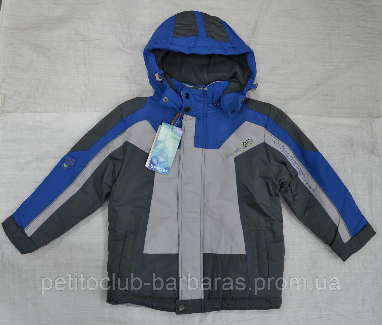 Куртка зимняя Snowboarding серо-голубая (QuadriFoglio, Польша)