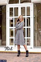 Женское стильное платье «Аврора»