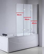 Стеклянная шторка для ванны 120х140 см , фото 2