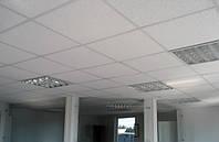 Системы подвесного потолка ARMSTRONG