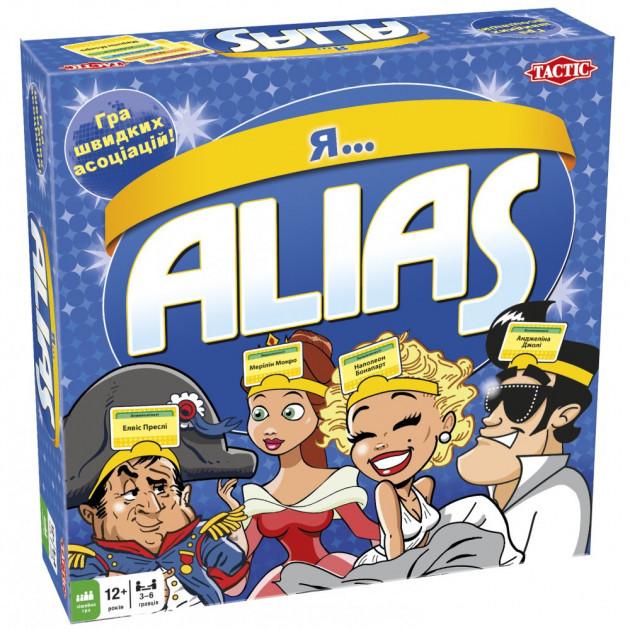 """Настільна гра """"Alias. Я...."""" original"""