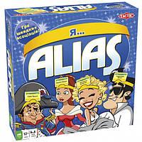 """Настільна гра """"Alias. Я...."""" original, фото 1"""
