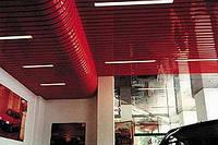 Реечный потолок цветной