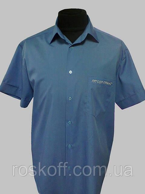Рубашка с  коротким рукавом темно-голубая