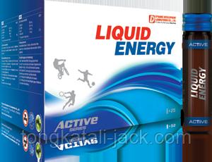 LIQUID ENERGY (Ликвид Енерджи)
