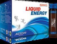 LIQUID ENERGY (Ликвид Енерджи), фото 1