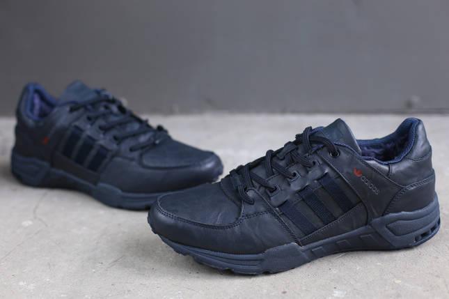 83a682ae Мужские зимние кроссовки Adidas: продажа, цена в Кривом Роге ...
