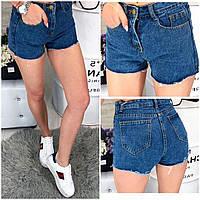 Женские джинсовые шорты мод.201