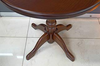 Стол кофейный Гранд, фото 2