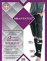 Гольфы компрессионные мужские, с открытым носком, 2 класс компрессии, 23-32 мм. рт. ст. 350 DEN (рост 150-165см), размер S