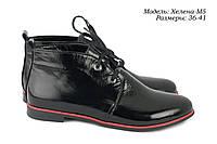 Ботинки кожаные на цветной подошве., фото 1