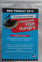 Fish Hungry - приманка для хищной рыбы (Фиш Хангри) (Зимний)