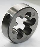 Плашка М-45х1,0; 9ХС, основной шаг (90/18 мм), фото 2