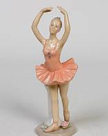Фарфоровая статуэтка Балерина 18 см Pavone CMS - 19/17