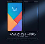 Nillkin Xiaomi Mi Max 3 Amazing H+PRO Anti-Explosion Tempered Glass Screen Protector, фото 4