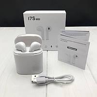 Беспроводные наушники I7s TWS Bluetooth c кейсом аналог, реплика Apple Airpods