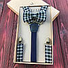 Набор I&M Craft галстук-бабочка + подтяжки для брюк в клеточку (030255)