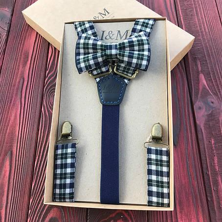 Набор I&M Craft галстук-бабочка + подтяжки для брюк в клеточку (030255), фото 2
