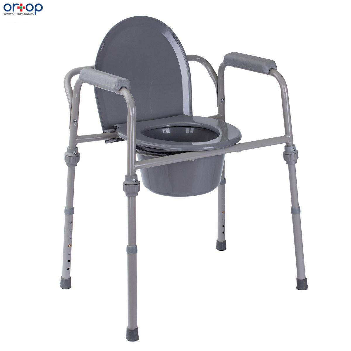 Металлический стул-туалет со съемными ножками