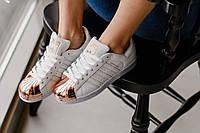 Кроссовки Adidas Superstar Tornasol женские ( Реплика ААА класса )