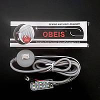 OBEIS OBS-810M светодиодный светильник на 10 диодов