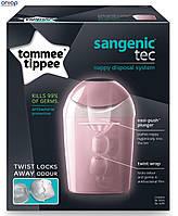 Накопитель подгузников Sangenic Tec розовый