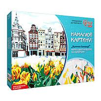 Набор, акриловая живопись по номерам Улочки Голландии, Rosa Start, 0001371