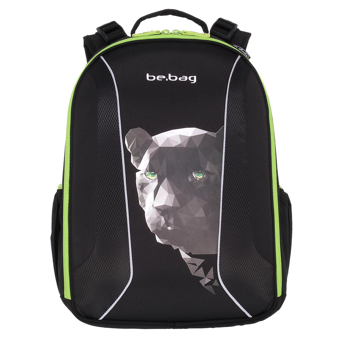 Рюкзак школьный Herlitz Be.Bag AIRGO Black Panter (50008223)