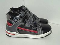 Кожаные демисезонные ботинки , р. 27 - 30