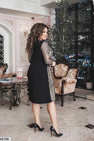 Хит сезона! шикарное нарядное платье для пышных дам размеры 48-58, фото 2