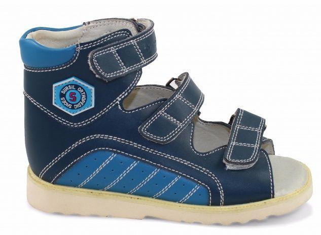 Антиварусные сандалии для мальчиков AV15-253, 19
