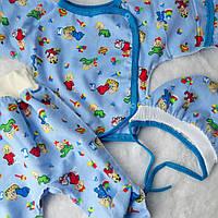 Набор комплект с шапочкой в роддом детский теплый с начесом для новорожденного