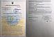 Контейнер круглый 0,5 л с закручивающей крышкой Народный продукт 68, фото 6
