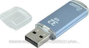 USB-Флешка SmartBuy 32 Gb USB 2.0