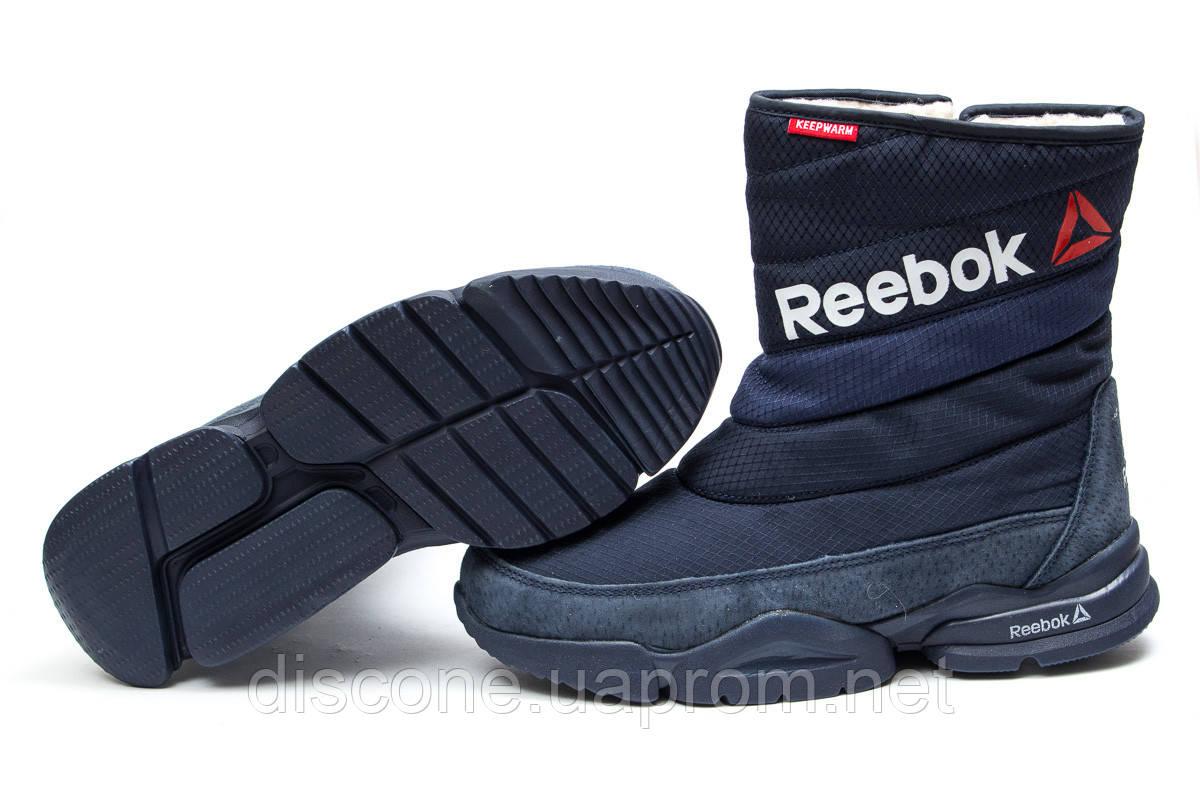 Зимние ботинки ► Reebok  Keep warm,  темно-синие (Код: 30273) ► [  38 39  ] ✅Скидка 31%