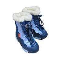 Сноубутсы Demar Snowmаr для мальчика голубые (р.21 f4fbccb66dc88