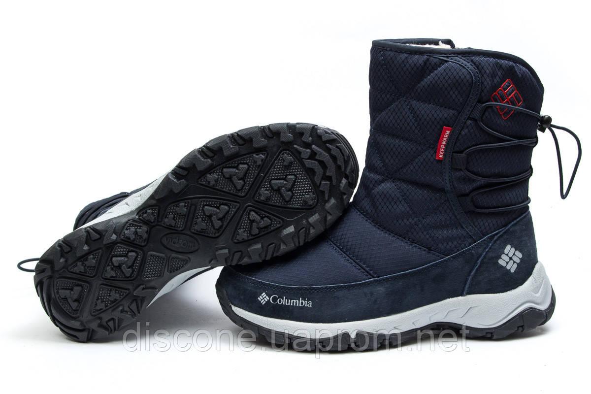 Зимние ботинки ► Columbia Keep warm,  темно-синие (Код: 30282) ►(нет на складе) П Р О Д А Н О!