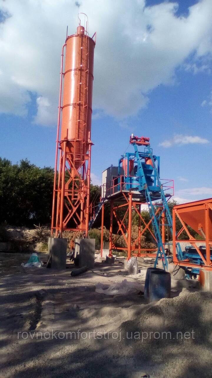 Облегченный бетонный узел - АБСУ-20 (скип)