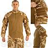 Тактическая рубашка UBACS DDPM Британия (оригинал)