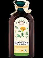 Зеленая Аптека Шампунь для жирных волос «Календула лекарственная и розмариновое масло» 350 ml.