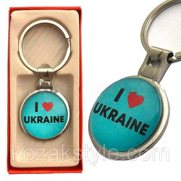 """Брелок """"І love Ukraine """" (подарункове пакування)"""