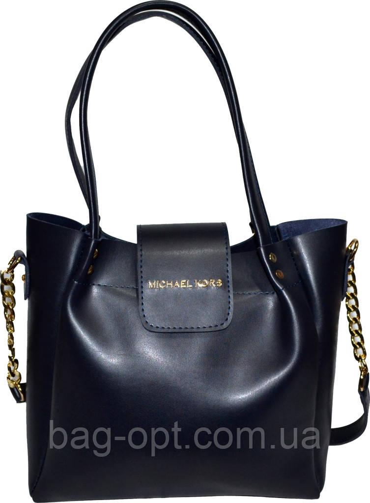 Женская синяя сумка Michael Kors (26*27*13)
