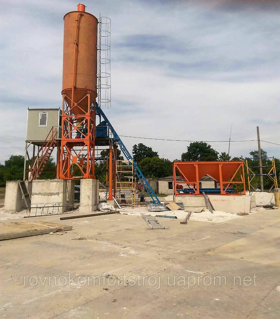 Бетонный завод АБСУ-25 (конвейер/скип)