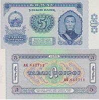 Монголія / Mongolia 5 Tugrik 1966 Pick 37 UNC