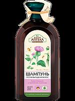 Зеленая Аптека  Шампунь против выпадения волос «Лопух большой и протеины пшеницы»  350 ml.