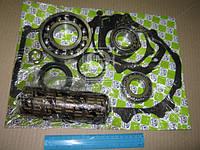 Ремкомплект КПП ГАЗ 3308, 3309, 33104 Валдай ( пр-во Норман). 33104-1700000. Цена с НДС.